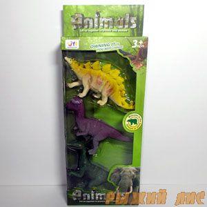 Набор фигурок Динозавры D160-03