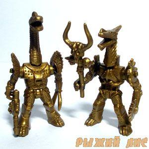 Роботы Звери №3 (золотые 2 штуки)