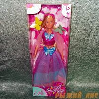 Кукла Штеффи - Принцесса - Бабочка