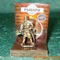 Тевтонский рыцарь с топором (латунь)