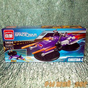 Истребитель Cheetah-Z (79 детали)