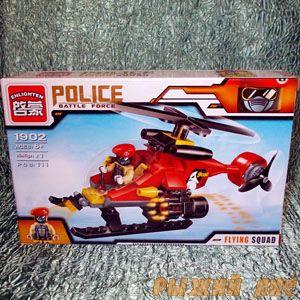 """Полиция - """"Летучий отряд"""" (111 деталей)"""