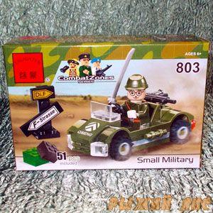 Военный автомобиль (51 деталь)