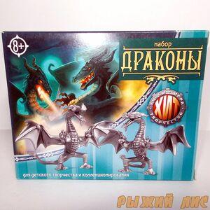 Фигурки Драконов Битвы Fantasy