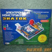 Электронный конструктор ЗНАТОК (999 схем)