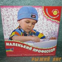"""Электровикторина """"Маленький Профессор"""""""