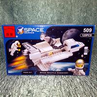 Конструктор Космический Шаттл (125 деталей)