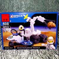 Конструктор Космический вездеход (59 деталей)