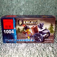 Конструктор Рыцарь 1004 (21 деталь)