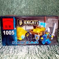 Конструктор Рыцарь 1005 (25 деталей)