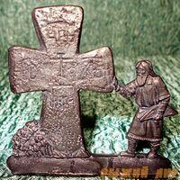 Крест Трувора