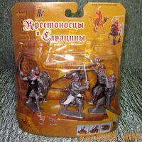 Солдатики Крестоносцы в блистере