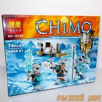 Лагерь клана Тигров Chimo