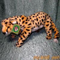 Мягкая игрушка Леопард