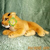 Детёныш львицы 30 см