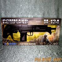 Пистолет-пулемет с пистонами