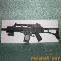 Автомат MP5
