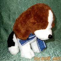 Мягкая игрушка Собака 35 см