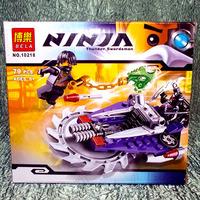 NINJA - Гром-фехтовальщик