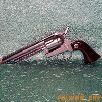 Кобойский револьвер 121/0
