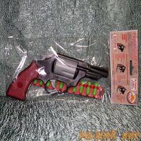 Револьвер с пульками