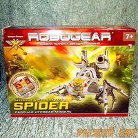 Шагающий Танк Spider