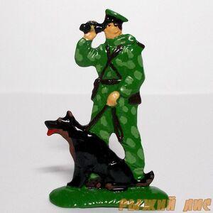 Советский Пограничник с собакой
