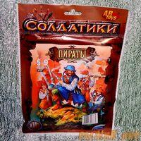 """Набор солдатиков """"Пираты"""" (пакет)"""