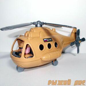 Военный Вертолет Альфа-Сафари