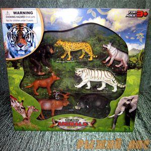 Набор диких животных. Вид №2.