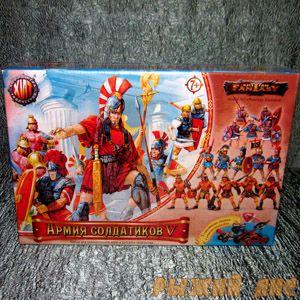 Армия Солдатиков №5. Римская Империя.