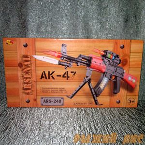 Автомат АК-47 ARS-248