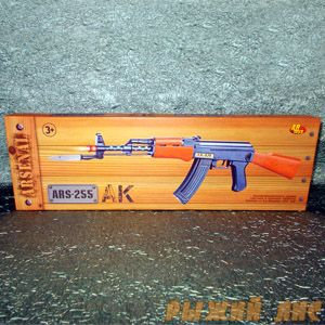 Автомат Калашникова ARS-255