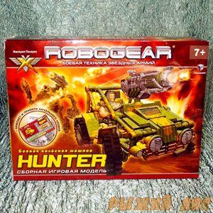 Боевая машина Hunter
