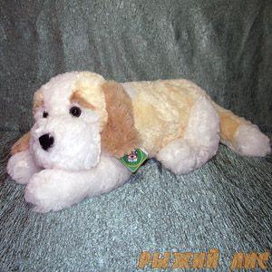 Мягкая игрушка Собака лежачая