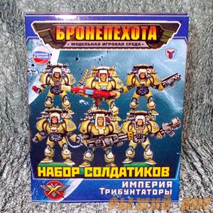 Бронепехота - Трибунаторы