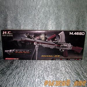 Автомат М468D с пульками