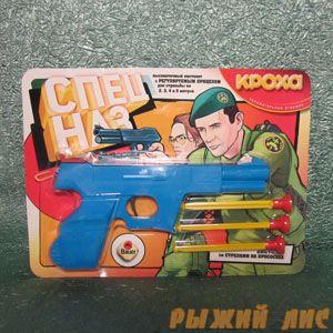"""Пистолет """"Спецназ"""" с присосками"""