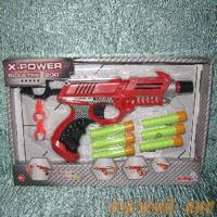 Бластер X-Power с пулями