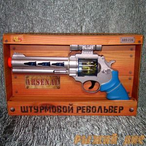 Штурмовой револьвер