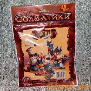 """Набор солдатиков """"Гномы (пакет)"""