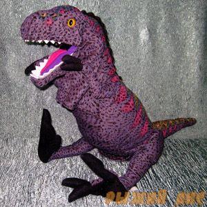 Тиранозавр Рекс