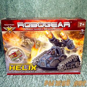 Установка Helix