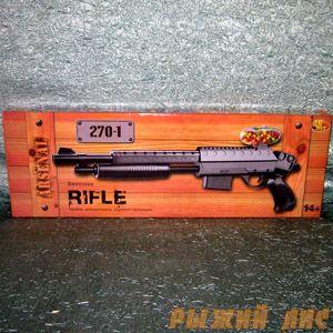 Игрушечное помповое ружье RIFLE М270